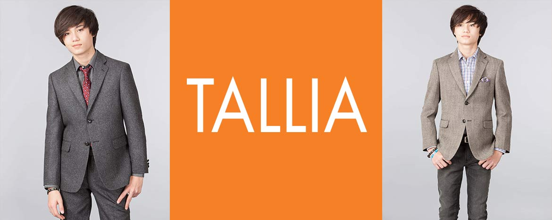 Tallia-Orange-BoysBrand-Page
